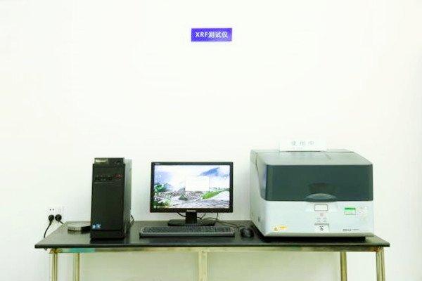 EMS Factory Reliability Lab B