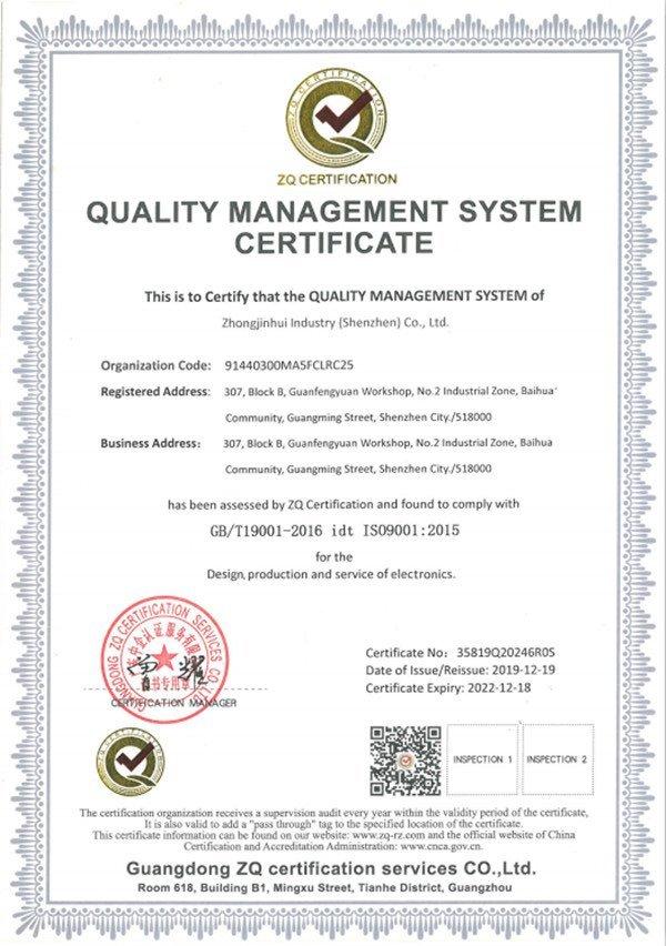 Highfive ISO Qualtiy Control